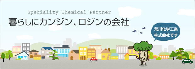 Arakawa Chemical Industries,Ltd