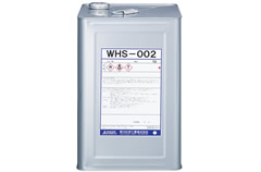 WHS-002一斗缶