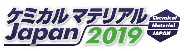大阪産業創造館 機能性フィルム展2018