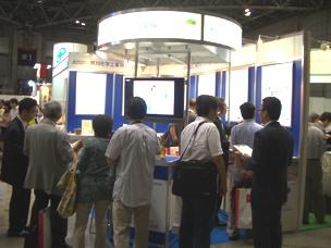 日経IRフェア2010