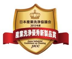 jicc.jpg